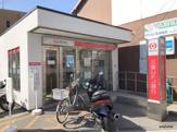 三菱UFJ銀行 阿倍野橋支店 天下茶屋出張所 ATM