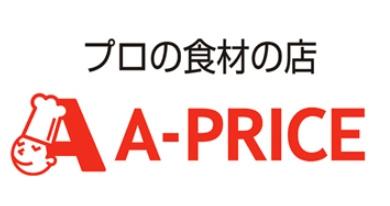 A−プライス久留米店の画像1