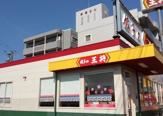 餃子の王将 久留米インター店