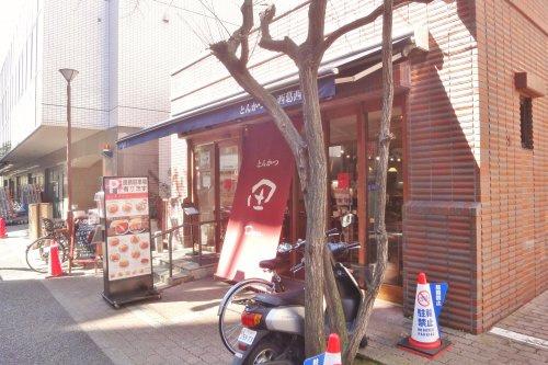 とんかつ田 西葛西店の画像