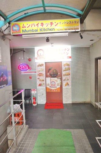 ムンバイキッチン インド料理の画像