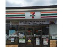 セブンイレブン 千葉園生団地前店