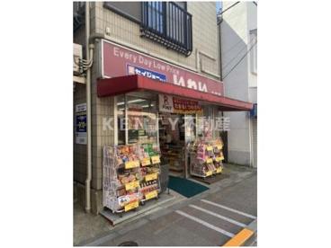 ドラッグストアいわい萩中店の画像1