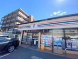 セブンイレブン 川崎東有馬店