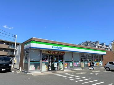 ファミリーマート 東有馬二丁目店の画像1