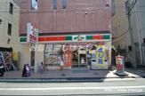 サンクス 渋谷本町二丁目店