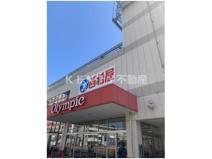西松屋 オリンピック本羽田店