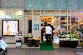 自然食品F&F 自由が丘店