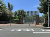私立横浜薬科大学