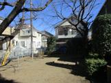 立野橋東公園