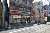 セブンイレブン 渋谷本町2丁目