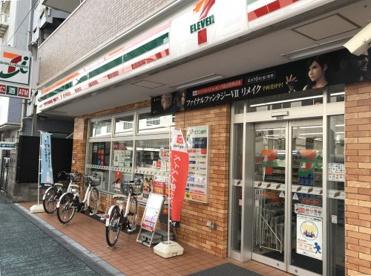セブンイレブン 鶴見大学店の画像1