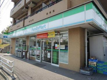 ファミリーマート 花月園駅前店の画像1