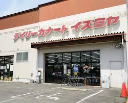 イズミヤ羽束師店の画像1