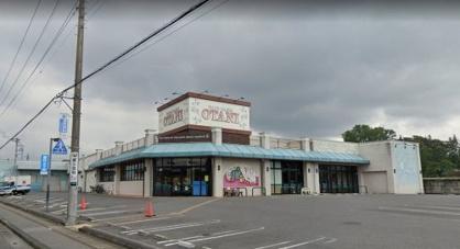 フードオアシスオータニ 明保店の画像1