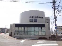 京都中央信用金庫の画像1