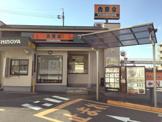吉野家 1号線十番町店