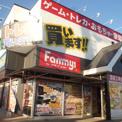 ふぁみーず 中川店