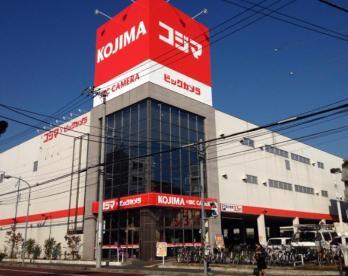 コジマ×ビックカメラ 横浜大口店の画像1