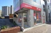 名古屋水主町郵便局