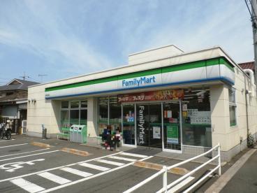 ファミリーマート 中野白鷺店の画像1