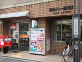南品川一郵便局