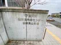 藤沢市役所 御所見市民センター