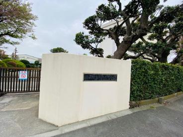 藤沢市立御所見中学校の画像1
