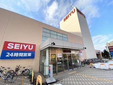 西友 宮の沢店の画像1