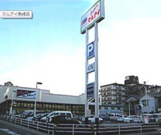 マルアイ 魚崎店の画像1