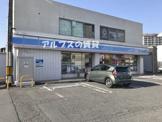 ローソン 六浦三丁目店