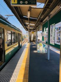 江ノ電 鵠沼駅の画像2