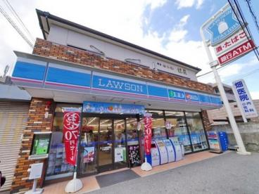 ローソン 鶴見市場店の画像1
