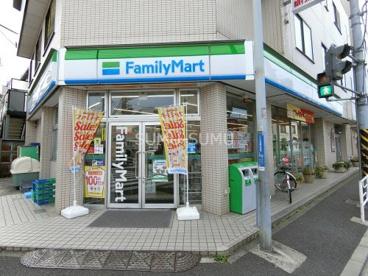ファミリーマート 神大入口店の画像1