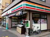 セブン-イレブン 杉並成田東1丁目店