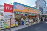ココカラファイン ドラッグセガミ成田東店