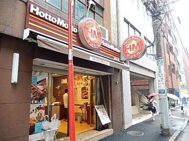 ほっともっと西神田2丁目店の画像1