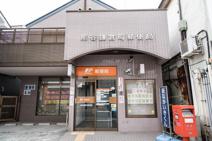 熊谷鎌倉町郵便局