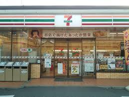 セブンイレブン 福山三吉町南店の画像1
