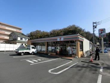 セブンイレブン 川崎長尾橋店の画像1