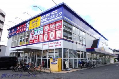 ゲオ 大阪加島店の画像1