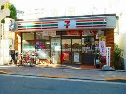 セブンイレブン 台東根岸3丁目店 (HELLO CYCLING ポート)の画像1