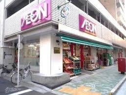 まいばすけっと 合羽橋南店の画像1