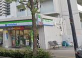 ファミリーマート 森ノ宮中央店