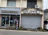 仙石ずし亀島店