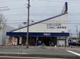 ゲオ 名古屋亀島店