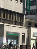 関西みらい銀行 放出駅前支店