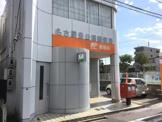 名古屋豊公橋郵便局