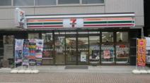セブンイレブン 東上野2丁目東店