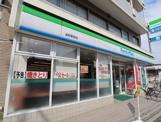 ファミリーマート 金町駅前店